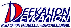 logo-defkalion-2014-1
