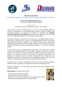 exposition_automates_inventions_grecs_insa_defkalion
