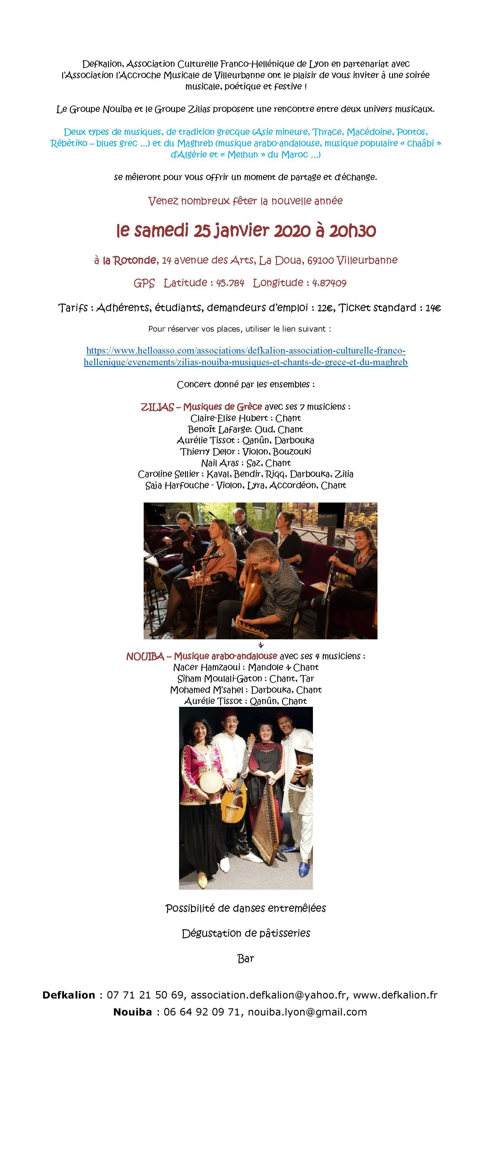 Defkalion Accroche musicale 25 Janvier 2020