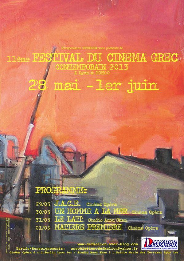 Affiche cinema 2013e