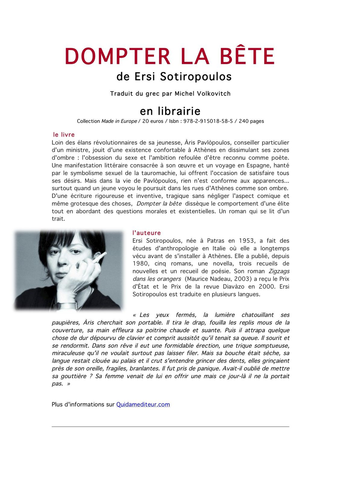 Ersi-Sotiropoulou-signature2.jpg