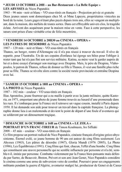 defkalion-programme-page-1.jpg