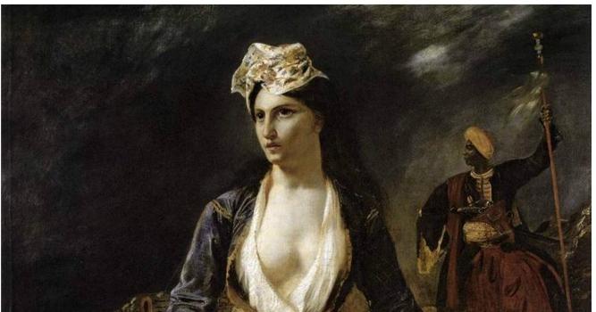1821-2021 : Bicentenaire de l'Indépendance Grecque, construction de l'Etat Grec Démocratique