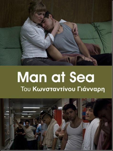 https://defkalion.fr/wp-content/uploads/2021/03/man-at-sea-poster.jpg