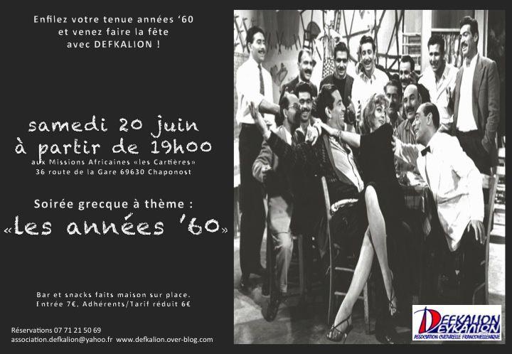 soirée grecque - les années '60
