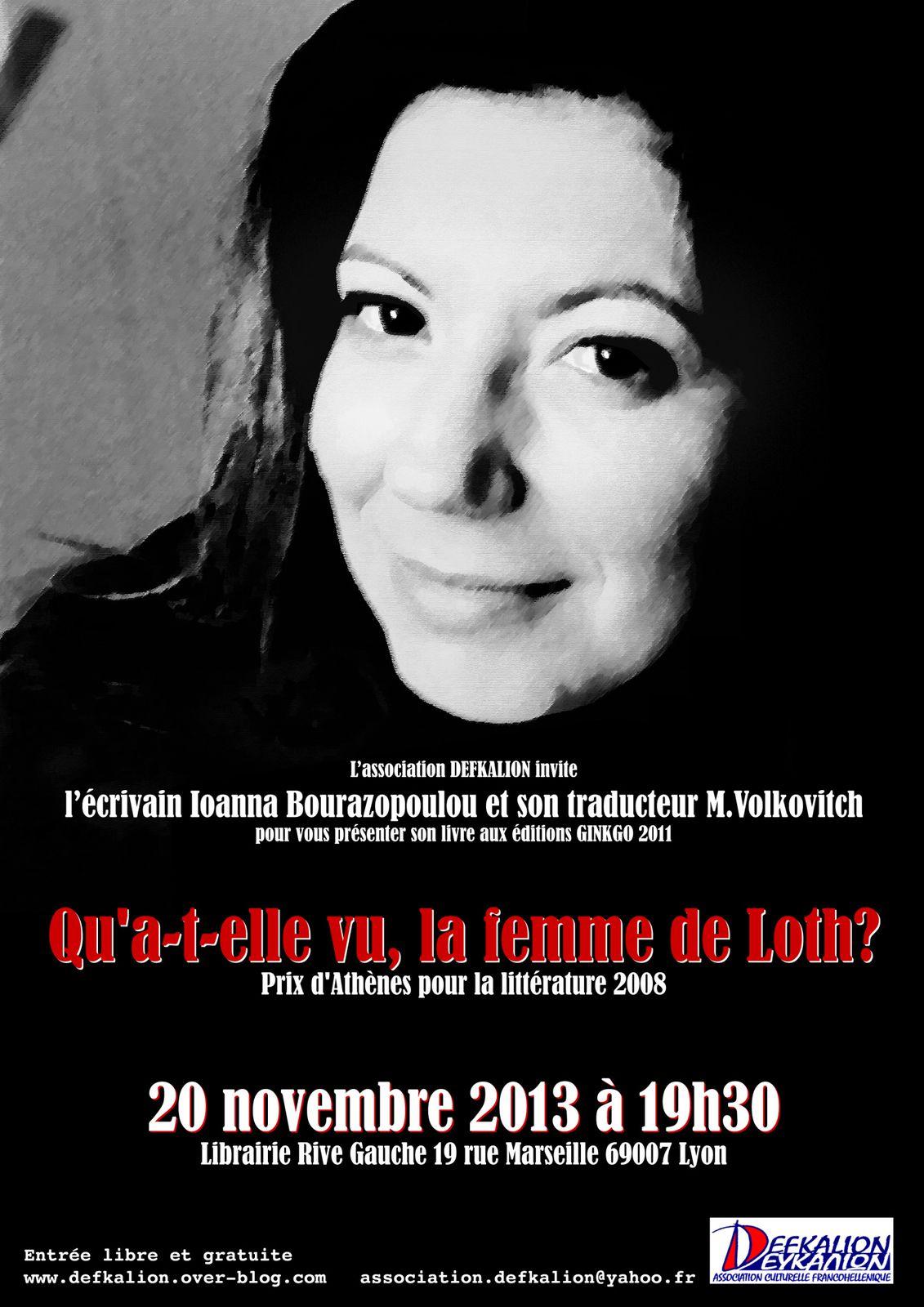 Ioànna Bourazopoùlou - 20 novembre à 19h30