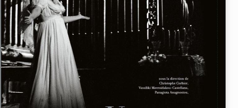 Webinaire: Voyage des Musiciens Villa Kérylos